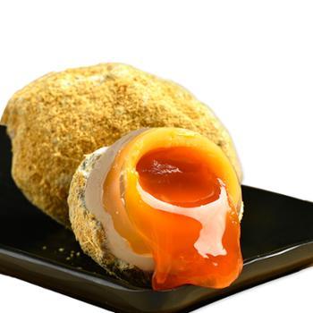 【信阳分行专场】河南特产溏心无铅皮蛋新鲜笨鸡蛋变蛋20枚