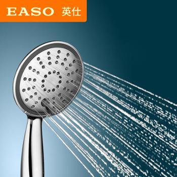 英仕EASO增压三功能超薄设计淋浴花洒喷头单喷头