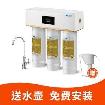 水美乐(aquamelon)超滤直饮净水器家用厨房三级直饮过滤器净水机