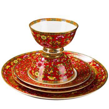 碗碟套装家用 高档骨瓷描金结婚礼品婚庆陶瓷喜字碗餐具