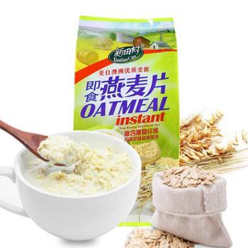 新田村即食燕麦片1kg