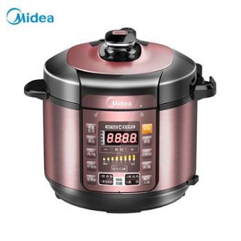 Midea/美的MY-YL50Simple101电压力锅5L升家用智能双胆高压锅