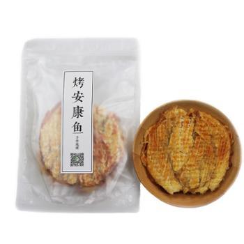 摩时渔鱼 现烤安康鱼片 舟山特产休闲零食120g/包