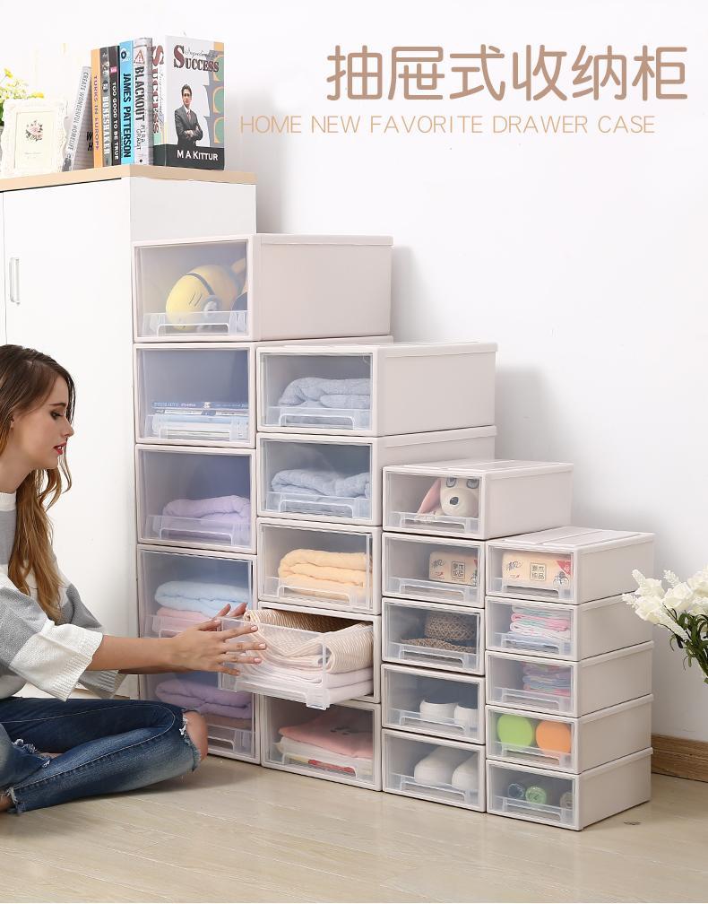 衣柜储物柜整理收纳箱-淘宝拼多多热销衣柜储... - 阿里巴巴货源
