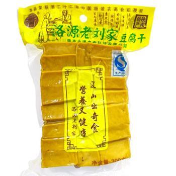 【赢正】豆腐干原味豆干制品陕西商洛特产零食300克*3袋