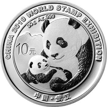 中国2019世界集邮展览熊猫加字银质纪念币30克银币(单枚)