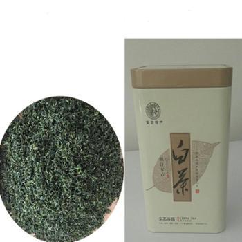 黄沙道中珍稀白茶浓香型100克