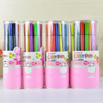 掌握217可洗水彩笔画笔韩版儿童美术用品涂鸦笔绘画笔24色装