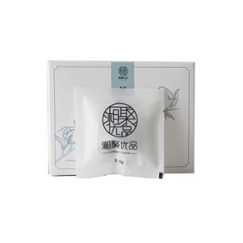 张家界莓茶龙须嫩芽茅岩霉茶便携袋泡装 湘聚优品嫩芽野生特级养生长寿藤茶