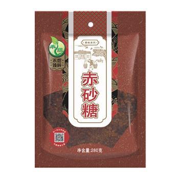 禾煜赤砂糖 280g*2袋