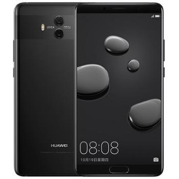 华为HUAWEIMate10移动联通电信4G手机双卡双待