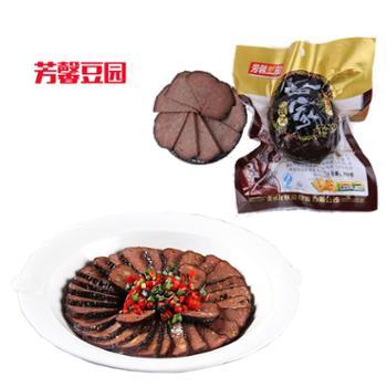 乾华荣芳馨豆园血豆腐豆腐干200克贵州特色