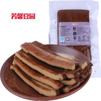 乾华荣芳馨豆园长卤干豆腐干200克贵州特色