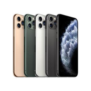 Apple iPhone 11 Pro 5.8英寸 移动联通电信4G手机 双卡双待