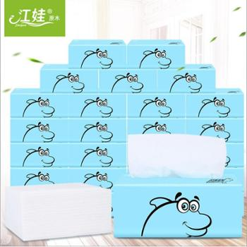 江娃抽纸整箱30包面巾纸婴儿纸巾卫生纸餐巾纸家用