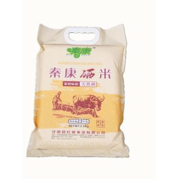 【红星米业】秦康硒米2.5kg