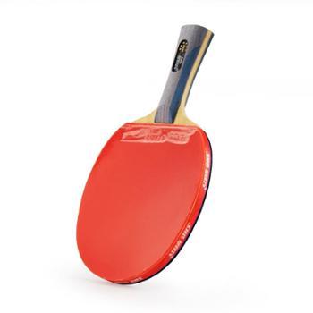 初学乒乓球拍底板pp直拍横拍红黑碳王单拍套装