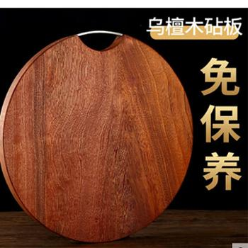 【当天发货/分期免息】双枪菜板 鸡翅木/乌檀木砧板 原木实木加厚家用切菜板案板厨房实木面板可剁骨