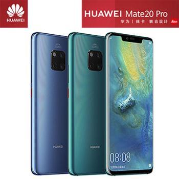 【当天发货/分期免息】Huawei/华为华为mate20/Mate20Pro麒麟980芯片后置