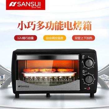 山水(SANSUI)电烤箱家用大容量广域控温KM009G-BC