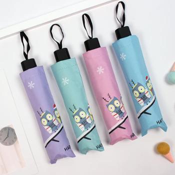 创意小清新卡通晴雨伞 糖果色黑胶折叠防晒伞 女生太阳伞雨伞