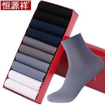 丝袜男 夏季薄款男士袜子 纯色商务透气男丝袜