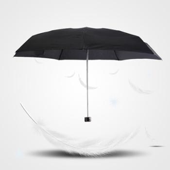 Birdiepal德国风暴伞抗风速干面料雨伞