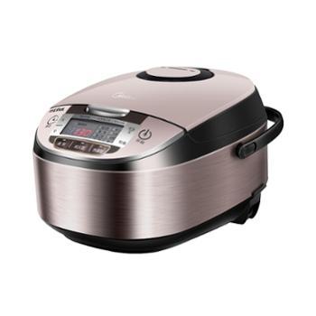 美的(Midea)MB-WFS4029电饭煲立体大火力3大烹饪功能电饭煲4L