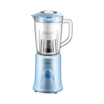 美的(Midea)MJ-BL25B3榨汁机家用小型全自动水果果蔬多功能料理机便携榨汁杯1L