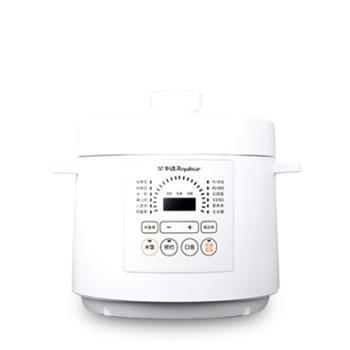 荣事达/Royalstar 电压力锅5L 50-90A135(LB)