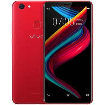 vivoY75s全面屏手机移动联通电信4G手机双卡双待