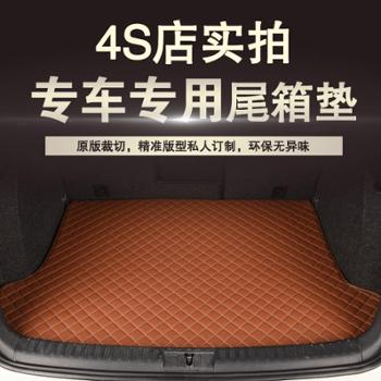 99%车型均可定制汽车后备箱垫朗动福克斯蒙迪欧轩逸英朗明锐卡罗拉逸动朗逸尾箱垫