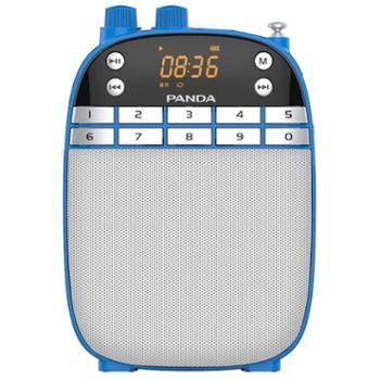 熊猫(PANDA)K55便携小巧教师导购促销导游宣传广播录音收音扩音器
