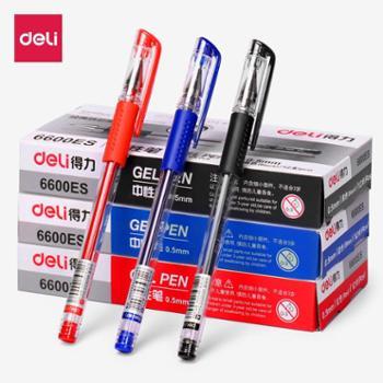 得力6600es中性笔0.5mm子弹头黑色签字笔学生碳素笔水笔办公用 24支装 (默认颜色)
