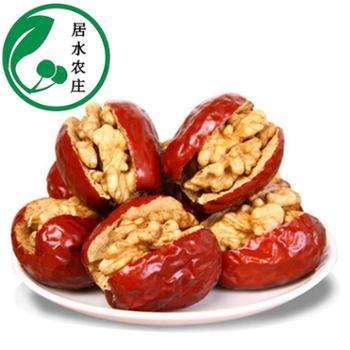 居水农庄 枣夹核桃仁 拍2发5袋枣核派 夹心枣零食 枣核桃 250克X2