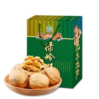 【绿岭】七星多味烤核桃礼盒72枚装 独立真空包装 节日礼盒