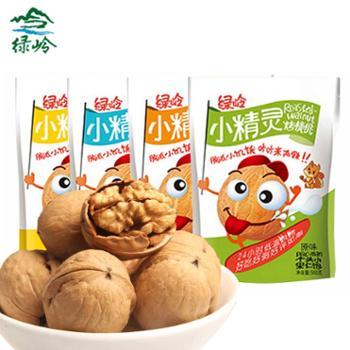 【绿岭】kaka小精灵多味烤核桃休闲娱乐零食500g
