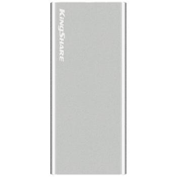 金胜S8移动固态硬盘USB3.0240G迷你便携硬盘TYPE-C接口外置SSD