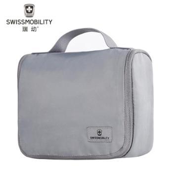 瑞动(SWISSMOBILITY)洗漱包盥洗包轻巧防水士便携整理化妆包旅行出差家用MT-5670灰色