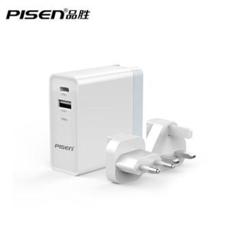 品胜USB+Type-C双口快速充电器34W(搭配两个国际转换插头支持QC/FCP快充协议)