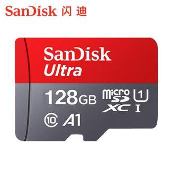 闪迪Class10高速手机内存卡micro-sd卡tf卡存储卡128g