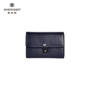 Sheridan喜来登卡包时尚卡夹卡套深蓝色NL171022S