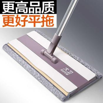 大卫平板拖把免手洗懒人家用瓷砖地一拖净布拖地旋转干湿两用拖布