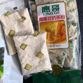 蜜糖帮扶:【鹰哥】原汁原味鹰嘴豆奶茶粉(200克8小袋独立包装)*3袋