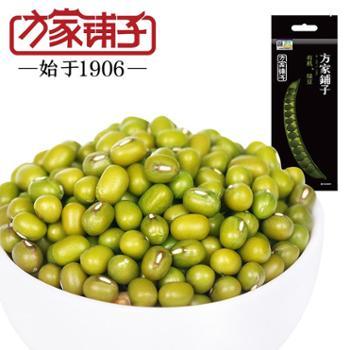 【方家铺子_有机绿豆】东北原产杂粮绿豆笨绿豆500g