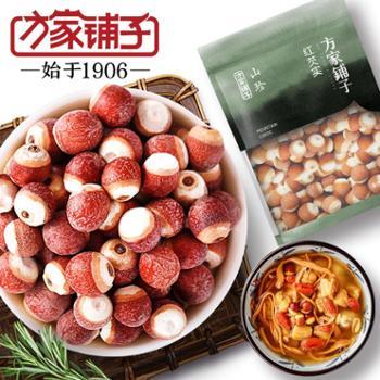 【方家铺子 红芡实】苏州芡实 红皮芡实 苏芡鸡头米 芡实仁 300g