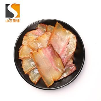 北川腊肉450g袋装北川土特产柏树丫烟熏腊肉