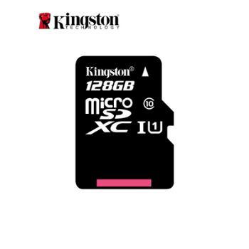 金士顿128g手机内存卡 高速通用手机储存卡 高速内存卡 micro sd卡 tf卡 存储卡128g 储存卡
