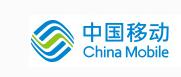 中国移动通信集团终端有限公司重庆分公司