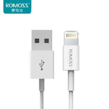 罗马仕(ROMOSS)CB12iPhone快充数据线手机充电线苹果数据线